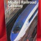 KATO N Gauge N Scale Model train railroad catalog book 1998