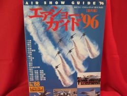 'Air Show Guide 1996' Japanese air force show photo collection book