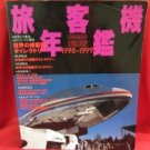 World Airliner Almanac encyclopedia book 1998 - 1999