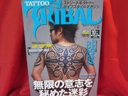'TATTOO TRIBAL' #15 10/2004 Japanese tattoo collection book magazine