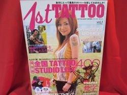 '1st TATTOO' #1 08/2003 Japanese tattoo collection book magazine
