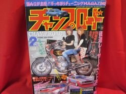 'CHAMP ROAD' 02/2009 Japanese motorcycle gang magazine