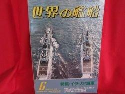 'Ships Of The World' #365 06/1986 Japanese warsh?ip NAVY magazine
