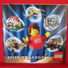 LEGO product catalog 2011 Japan