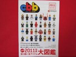 LEGO product catalog encyclopedia 2011 Japan