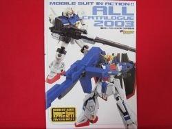 Gundam MSIA Mobile Suit in Action catalog 2003