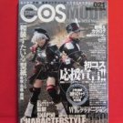 COSMODE #021 05/2008 Japanese Costume Cosplay Magazine
