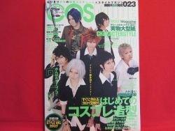 COSMODE #023 09/2008 Japanese Costume Cosplay Magazine