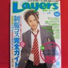 Layers #18 04/2008 Japanese Costume Cosplay Magazine