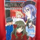 Melty Blood Act cadenza official strategy guide book w/CD