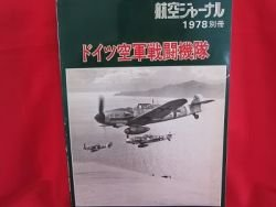 WWII Germany Aircraft photo collection book