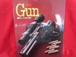 'Gun Extra #1' Pistol Rifle Shot gun encyclopedia book