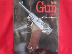 'Gun Extra #2' Pistol Rifle Shot gun encyclopedia book