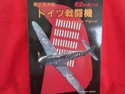 'Koku-Journal' 08/1980 Aircraft Air Force book