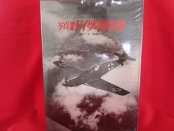 Germany Aircraft Air Force photo book collection / WWII 2