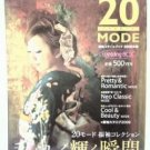 '20 MODE' Japanese Kimono Furisode Obi book for Young