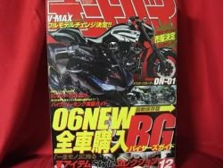 'Motorcycle magazine' Dec/2005 Buyers guide 2006