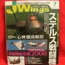 'JWING #119' Japanese Aircraft Air Force book /military