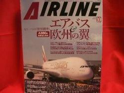 AIRLINE' #352 010/2008 Japanese airplane magazine