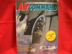 'Air COMMAND #2' Japanese Aircraft Air Force book Japan