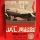 AIRLINE' #370 04/2010 Japanese airplane magazine