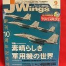'JWING #121' Japanese Aircraft Air Force book w/DVD
