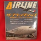 AIRLINE' #337 07/2007 Japanese airplane magazine