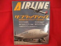 AIRLINE' #337 07/2007 Japanese airplane magazine
