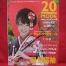 '20 MODE' Japanese Kimono Furisode Obi book for Young 2011