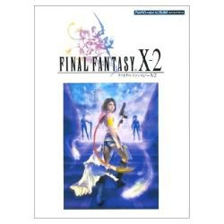 Final Fantasy X-2 10-2 Piano Sheet Music Book [fs001]