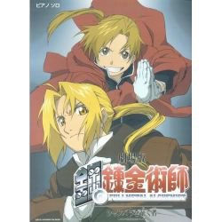 "Fullmetal Alchemist the movie ""Conqueror of Shambala"" Piano Sheet Music Collection Book"