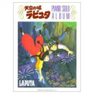 Laputa Castle in the sky Piano Sheet Music Collection Book #2