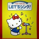 "Sanrio Hello Kitty  ""Let's sing"" Piano Sheet Music Book [as018]"