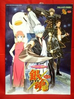 Gintama Piano Sheet Music Collection Book vol.2