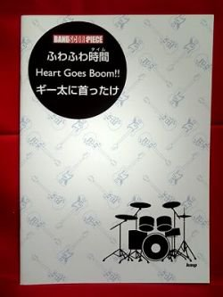 K-On Keion 3 Band Score Sheet Music Book