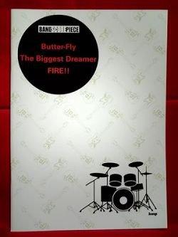 Digimon Tamers OP Band Score Sheet Music Book