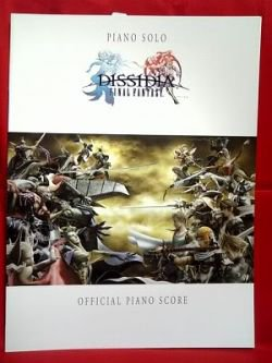 Dissidia Final Fantasy Piano Sheet Music Book / PSP