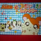Hamtaro Best 15 Piano Sheet Music Collection Book