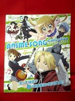 Anime Manga Sheet Music Collection Book 2009