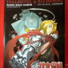 Fullmetal Alchemist 76 Piano Sheet Music Collection Book