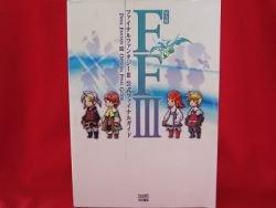 Final Fantasy III 3 official guide book / Nintendo DS