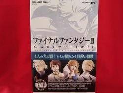 Final Fantasy III 3 official complete guide book / Nintendo DS