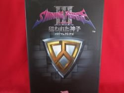 Shining Force III 3 Scenario 2 perfect guide book / SEGA Saturn, SS
