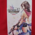 Final Fantasy X-2 international strategy guide book / Playstation 2, PS2