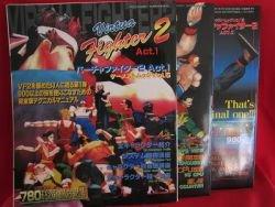 Virtua Fighter 2 perfect strategy guide book 3 set / SEGA Saturn, SS
