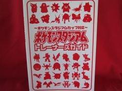 Pokemon Stadium guide book w/sticker / NINTENDO 64,N64