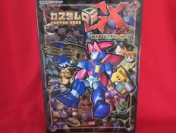 Custom Robo GX customizing master guide book / GAME BOY ADVANCE, GBA