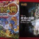 Golden Sun 1(Ougon no Taiyo) perfect navi book 2 set / GAME BOY ADVANCE, GBA