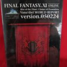 Final Fantasy XI Online strategy guide book #2/ PS2,Windows