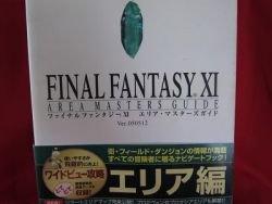 Final Fantasy XI area masters guide book / PS2,Windows